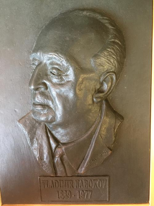 VN by Miguel Baca Rossi (1917 – 2016), one of Peru's foremost sculptors. The bass-relief belongs to the collection of the Nabokov Museum, St. Petersburg, where it is exhibited in the former dining room.