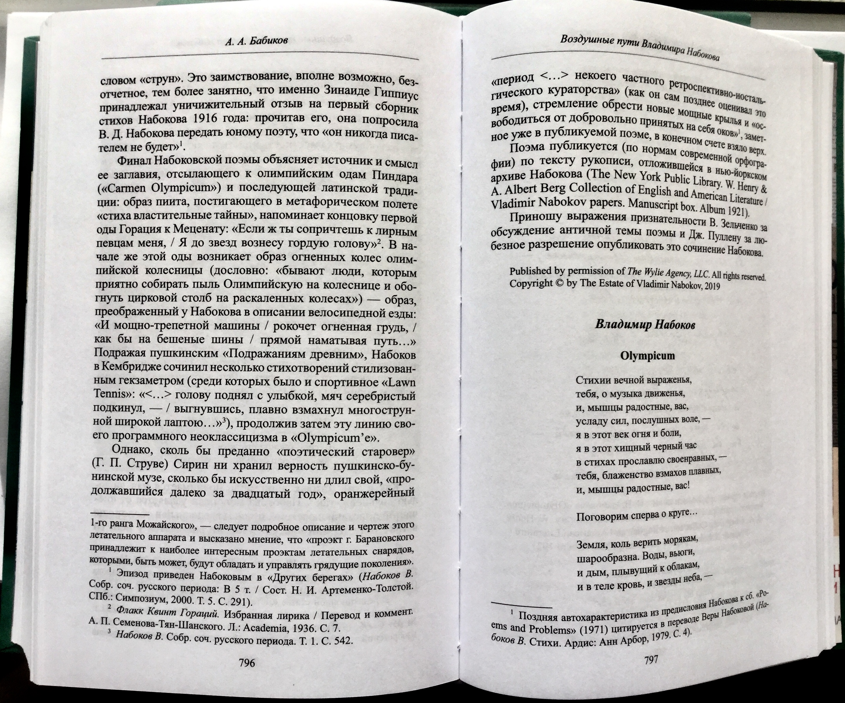 Two pages from the publication